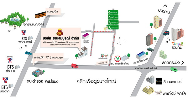 map tansomboon