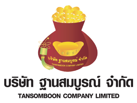 Tansomboon Pile